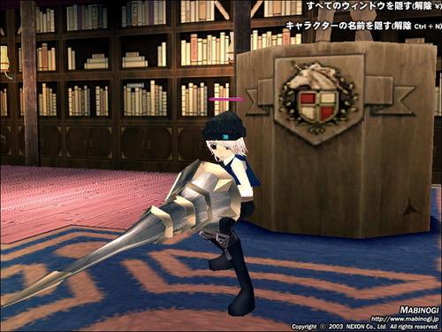 mabinogi_2011_11_11_005