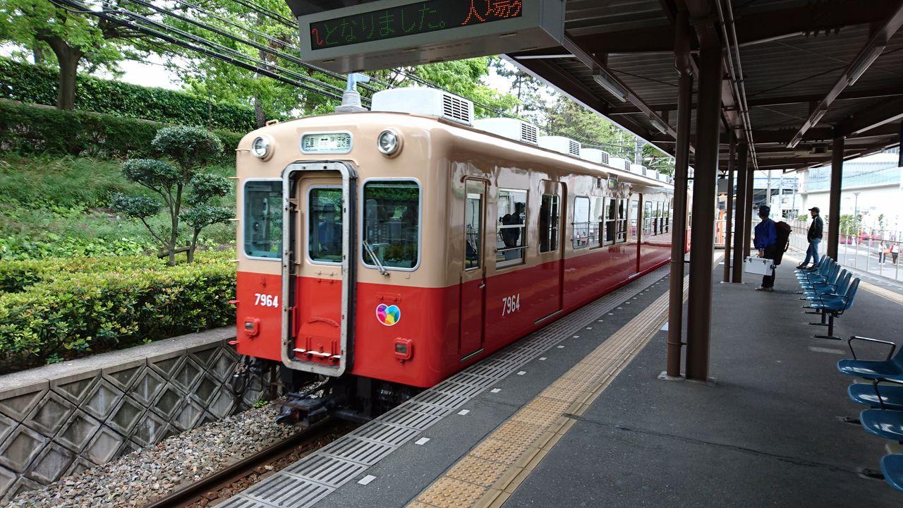 阪神武庫川線(武庫川←→武庫川団...