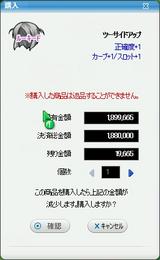 20090407_1