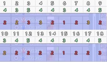 20090228_3