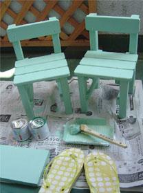 ペイント椅子