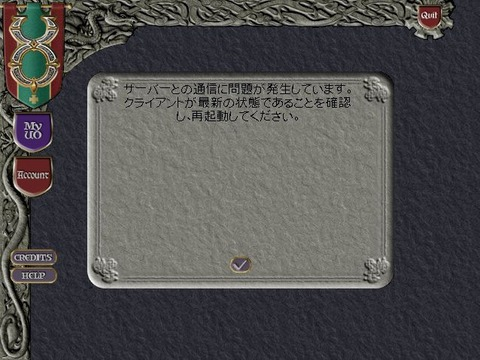 WS000696