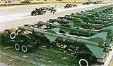 建国記念広場に集結したミサイル部隊