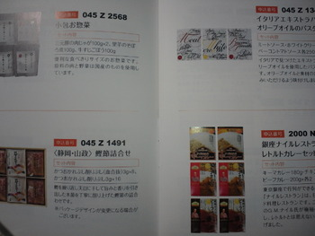 CA3J0572