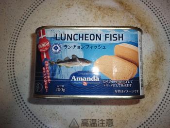 業務スーパー ランチョンフィッシュ(たらこのテリーヌ缶)200g248円