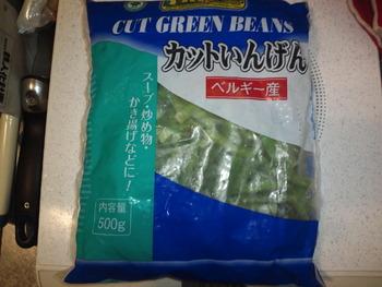 業務スーパー カットいんげん500g115円(税抜)