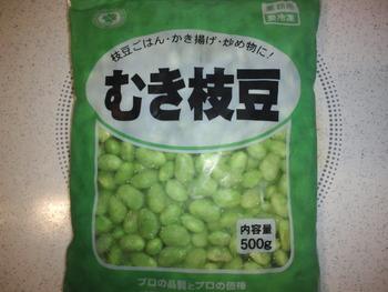 業務スーパー むき枝豆500g225円(税抜)