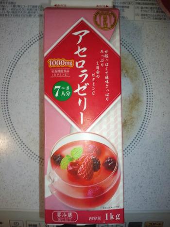 業務スーパー アセロラゼリー1kg168円(税抜)