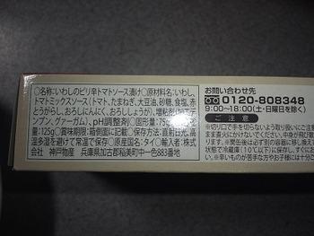CA3J0486a