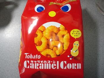業務スーパー キャラメルコーン80g58円(税抜)