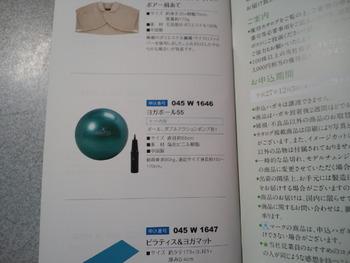 CA3J0602