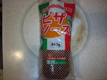 業務スーパー ピザソース490g175円(税抜)