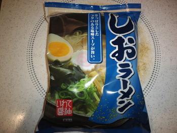 業務スーパー 塩ラーメン(袋めん)5袋入り137円(税抜)