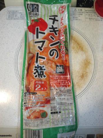 業務スーパー チキンのトマト煮2本入り229円(税抜)