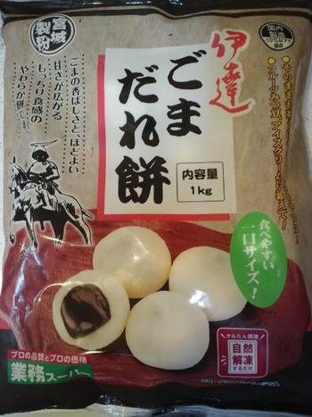 業務スーパー ごまだれ餅1kg298円