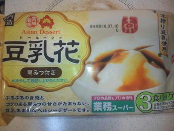 業務スーパー トールーファ(豆乳デザート)3食入り197円(税抜)