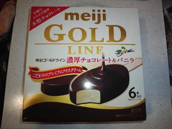 業務スーパー 明治ゴールドライン(チョコバニラアイス)6本入り252円(税抜)