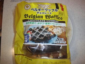 業務スーパー ベルギーワッフルチョコレート5個入り300g248円(税抜)