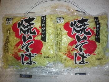 業務スーパー 焼きそば(タレ無し1食分)38円(税抜)