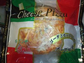 業務スーパー ゴーダとモッツァレラのチーズピザ5枚入り377円(税抜)