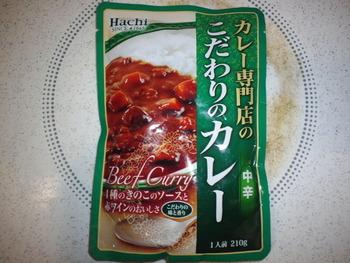 業務スーパー こだわりのカレー210g78円(税抜)