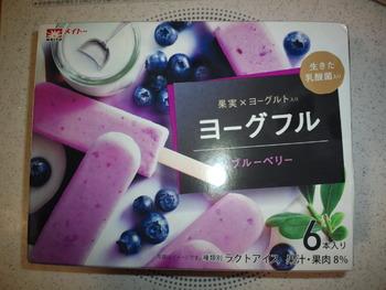 業務スーパー ヨーグフルブルーベリーアイス6本入り198円(税抜)