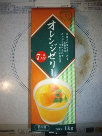 業務スーパー オレンジゼリー1kg158円(税抜)