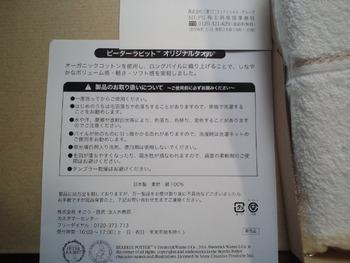 CA3J0162