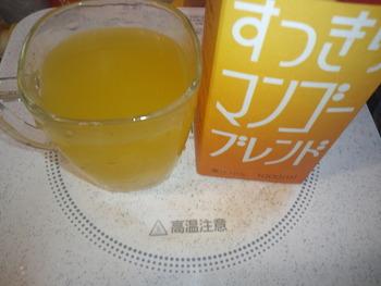 CA3J0189