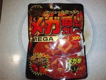 業務スーパー メガ盛りカレーメガ辛300g78円