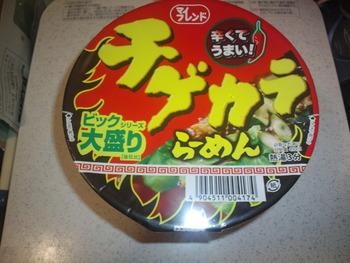 業務スーパー ビックチゲカラらーめん86円