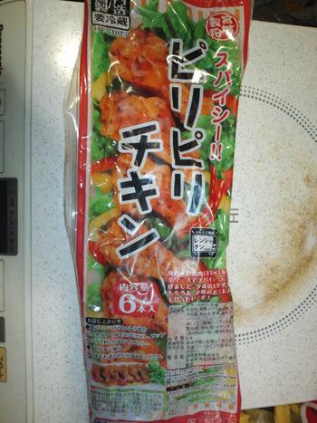 業務スーパー ピリピリチキン6本入り229円(税抜)