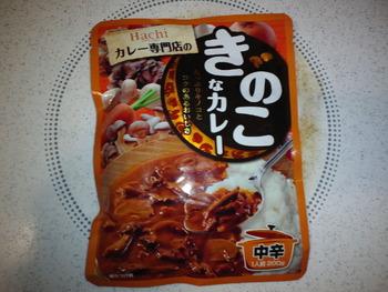 業務スーパー きのこなカレー200g78円(税抜)