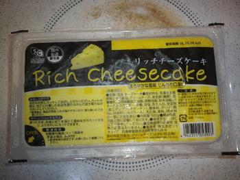 業務スーパー チーズケーキ500g277円を食す。