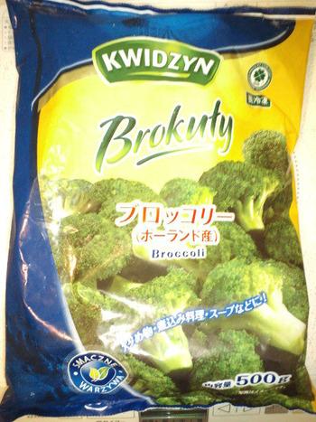 業務スーパー 冷凍ブロッコリー500g145円