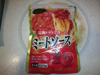 業務スーパー 完熟トマトで作ったミートソース250g多分80円台ぐらい