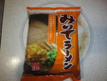 業務スーパー 味噌ラーメン(袋麺)5袋入り137円(税抜)