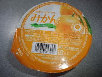 業務スーパー 果実いっぱいゼリー(みかん)250g78円(税抜)