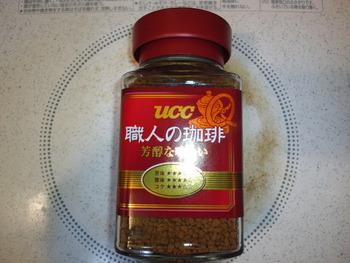 業務スーパー UCC職人のコーヒー90g265円(税抜)