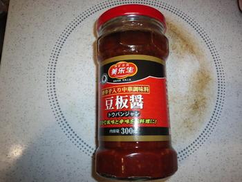 業務スーパー 豆板醤(トウバンジャン)300g185円(税抜)