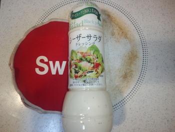 業務スーパー シーザーサラダドレッシング300ml178円(税抜)