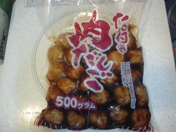 業務スーパー たれ付き肉だんご500g187円