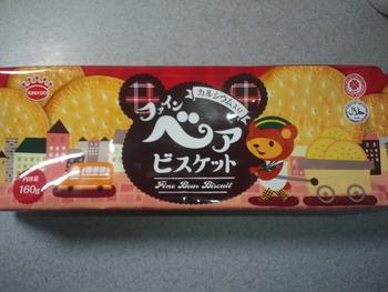 業務スーパー ファインベアビスケット160g88円(税抜)