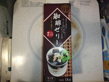 業務スーパー コーヒーゼリー1kg(7〜8人分)158円(税抜)