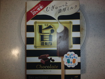 業務スーパー 旨ミルクチョコレート5本入り198円(税抜)