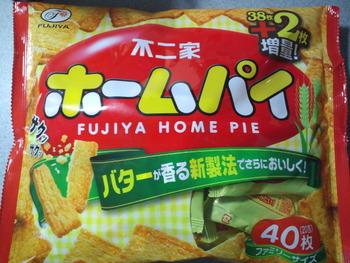 業務スーパー 不二家ホームパイ40枚入り188円(税抜)