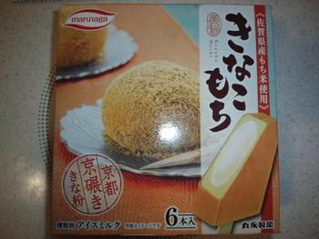 業務スーパー きな粉もちアイス6本入り252円(税抜)