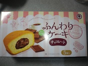 業務スーパー ふんわりケーキ(チョコレート)5個入り78円(税抜)
