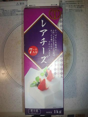 業務スーパー レアチーズ1kg248円(税抜)