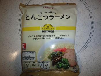 イオントップバリュ とんこつラーメン(袋麺)5食入り171円(税込)